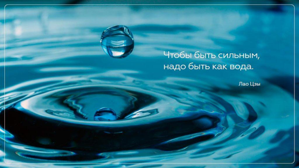 В каком документе отражено, какая норма питьевой воды